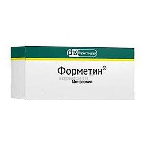 Форметин таблетки 850мг 60 шт.
