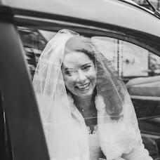 Wedding photographer Aleksandra Sarkisova (Leksa312). Photo of 17.01.2016