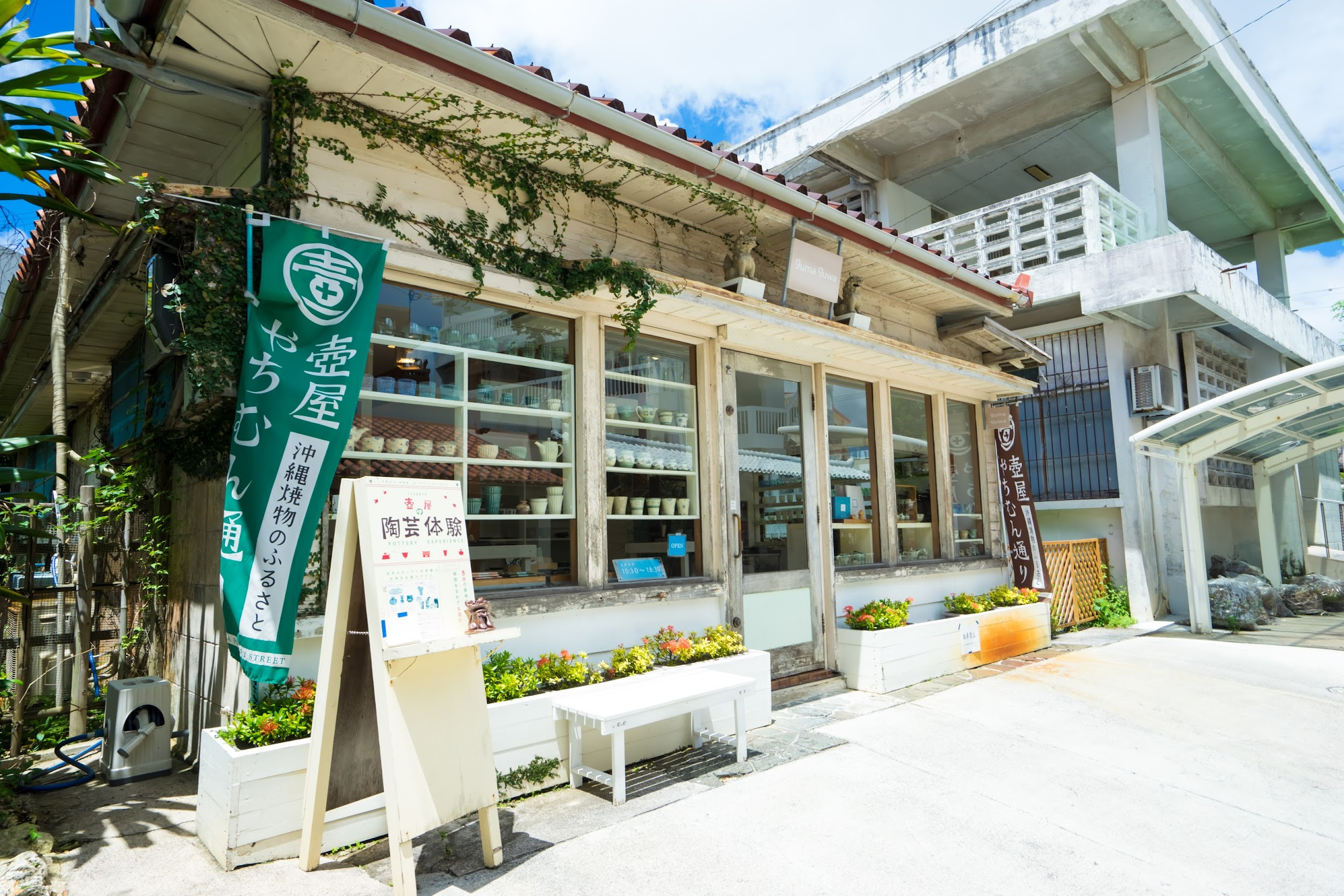 Okinawa Tsuboya Yachimun Street2