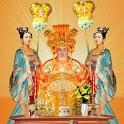 Xin keo Thiên Hậu Thánh Mẫu icon