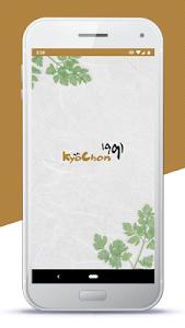 KyoChon Chicken LA: Online Ordering App 1.000