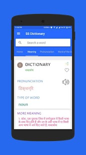 SS Dictionary English to Hindi - náhled