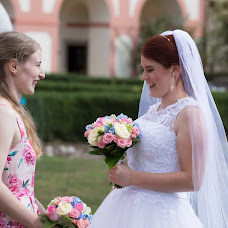 Svatební fotograf Marek Singr (fotosingr). Fotografie z 13.09.2018