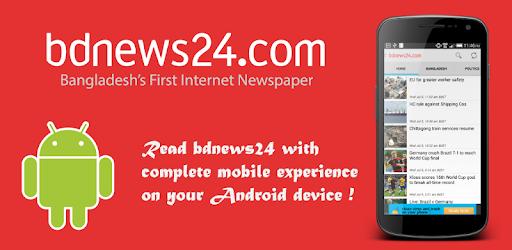 bdnews24 com official app - Apps on Google Play