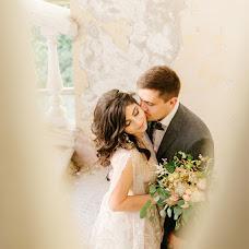 Свадебный фотограф Анастасия Никитина (anikitina). Фотография от 16.05.2018