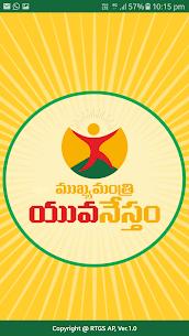 Download Mukhyamantri Yuva Nestham App 1