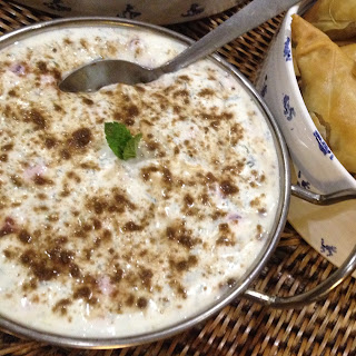 Mint and Pomegranate Raita Recipe