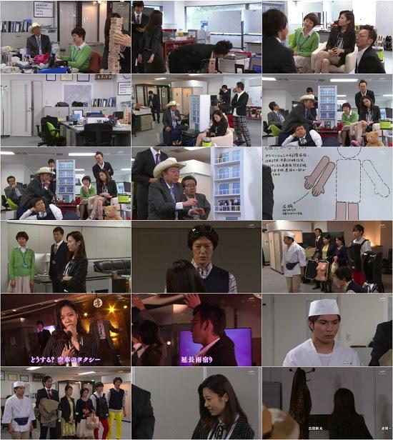 (TV-Dorama)(720p) 島崎遥香 – 警視庁 ナシゴレン課 ep02 161024