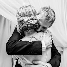 Wedding photographer Aleksandra Kuskova (Avaravena). Photo of 11.09.2018