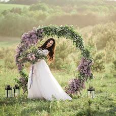 Wedding photographer Vladimir Yakovlev (operator). Photo of 02.05.2018