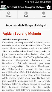 Download Bidayatul Hidayah Terjemahan For PC Windows and Mac apk screenshot 6