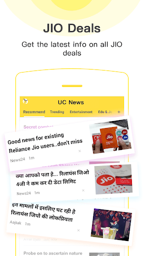 UC News - Trending News for PC