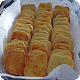 Download Wedding Recipes ~ Wedding Cake Recipes For PC Windows and Mac