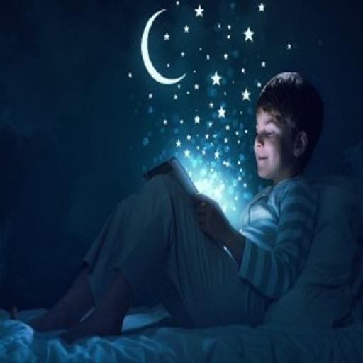 ideas para que nuestros hijos amen la lectura