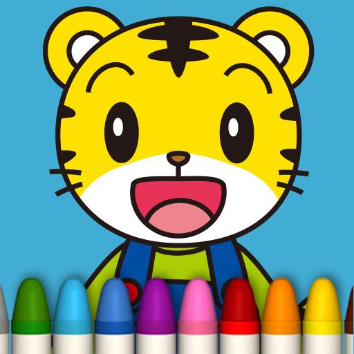 Imagination Zoo (app)