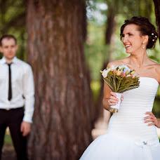 Wedding photographer Marta Kounen (Marta-mywed). Photo of 16.05.2013