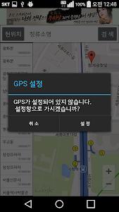 버스 (서울,경기) screenshot 3