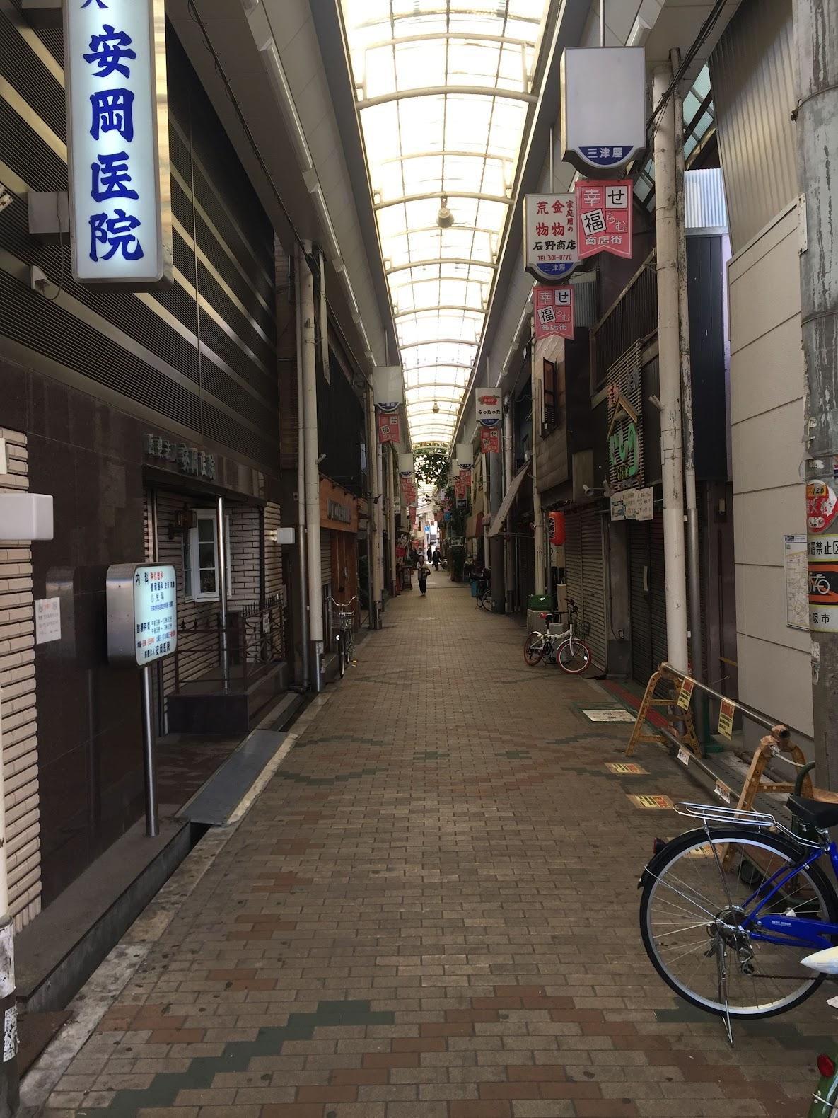 Penginapan Kanzakigawa