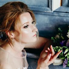 Wedding photographer Yuliya Agarkova (jaga11). Photo of 12.05.2017