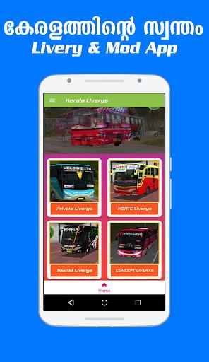 kerala bus mod livery painmod.com screenshots 1