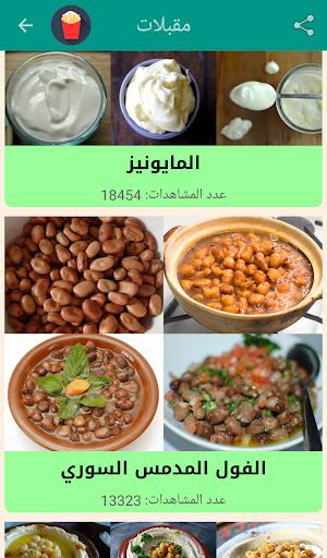 玩免費遊戲APP|下載عالم الطبخ والجمال app不用錢|硬是要APP