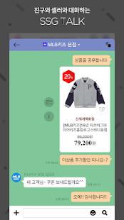 이마트몰 – emart mall - náhled