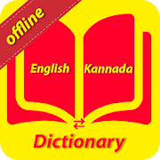 App New English Kannada Dictionary APK for Windows Phone