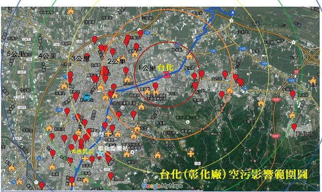 再也受不了! 台化空污毒害50年 彰化人號召918遊行
