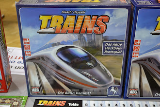 Photo: Trains