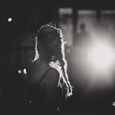 Fotógrafo de bodas Una Historia Que Contar Fotografía y Cine (unahistoriaquec). Foto del 23.07.2015