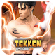 Download Hints of Tekken 3 For PC Windows and Mac
