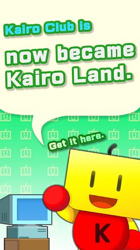 Kairo Land 1.08 screenshots 5
