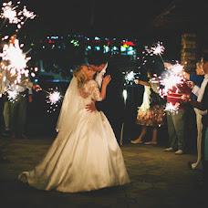Wedding photographer Katerina Kostina (kostina). Photo of 07.11.2015