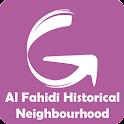 Al Fahidi Neighbourhood Tour icon