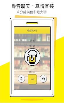 Cheers App: Good Dating App