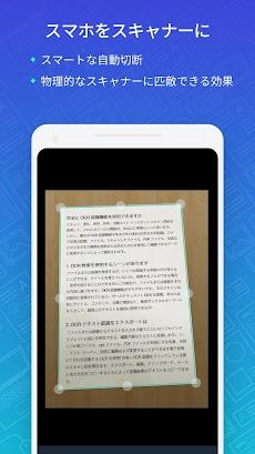 CamScanner スキャンアプリ、PDF 変換、OCR、書類 スキャンPDF作成、翻訳アプリのおすすめ画像1