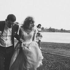 Wedding photographer Tatyana Starkova (starkovaphoto). Photo of 20.05.2018