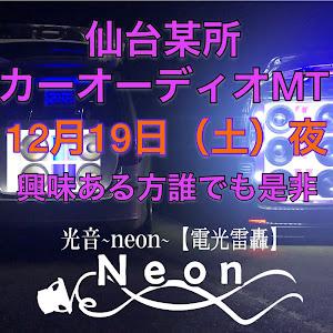 タントカスタム L385S のカスタム事例画像 光音~neon~【電光雷轟】さんの2020年12月12日23:54の投稿