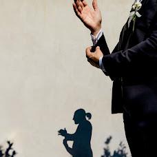Fotografo di matrimoni Antonio Palermo (AntonioPalermo). Foto del 19.02.2019