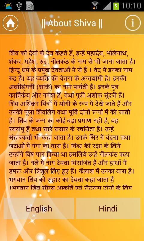 Ravana shiva tandava stotram lyrics