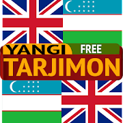 English Uzbek Translator