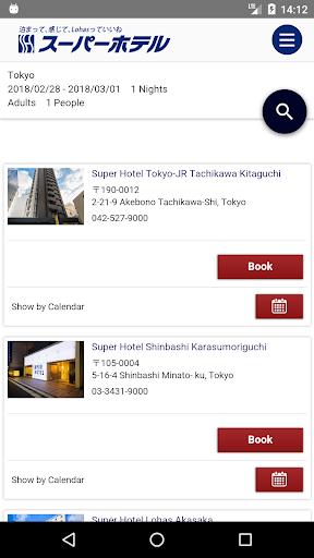 SuperHotel 1.3.2 Windows u7528 2