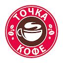 Точка Кофе APK