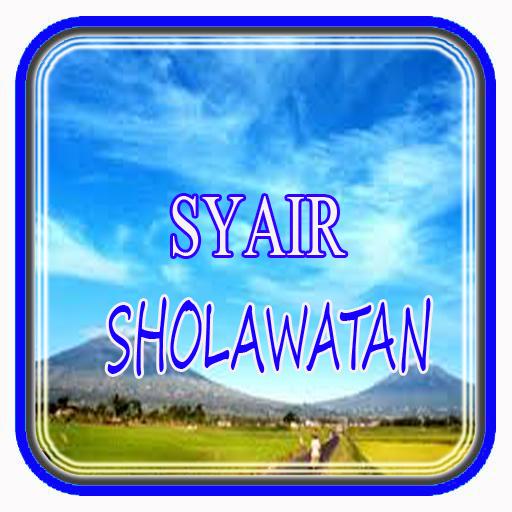 Syair Sholawat