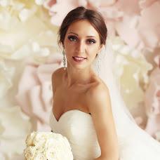 Wedding photographer Ekaterina Buneeva (ekaterinabuneeva). Photo of 18.09.2017