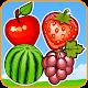 儿童认水果 (app)