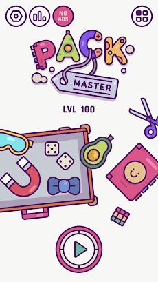 Pack Masterのおすすめ画像1