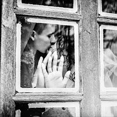 Wedding photographer Vasil Kashkel (Basyl). Photo of 23.02.2014