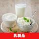 Download 乳製品のレシピアプリオフライン。日本料理レシピ For PC Windows and Mac