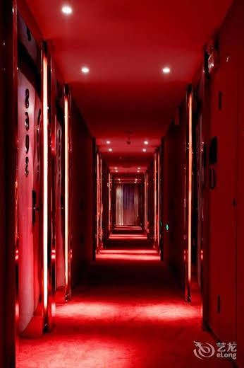 Blog Hotel Nanning